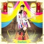佐藤聡美 / Fanfare 【通常盤】  〔CD〕