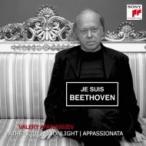 Beethoven ベートーヴェン / ピアノ・ソナタ第8番『悲愴』、第14番『月光』、第23番『熱情』 アファナシ