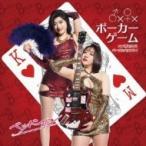 ベッド・イン / ポーカーゲーム  /  消えちゃうパープルバタフライ   〔CD Maxi〕