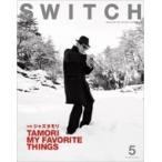 SWITCH Vol.33 No.5 ジャズタモリ TAMORI MY FAVORITE THINGS / SWITCH編集部  〔本〕