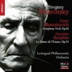 Shostakovich ショスタコービチ / ショスタコーヴィチ:交響曲第8番(1961)、スクリャービン:法悦の詩