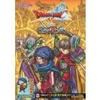 ドラゴンクエスト10 オンライン Wii・WiiU・Windows・dゲーム・N3DS版 バージョン3.0への道 Vジャンプブックス / Vジ