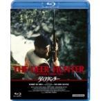 ディア ハンター  Blu-ray