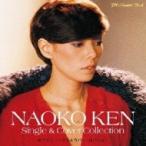 研ナオコ / プラチナムベスト 研ナオコ 【UHQCD(Ultimate High Quality CD)】  〔Hi Quality CD〕