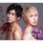 CODE-V コードヴィー / 衝動 【初回生産限定盤A】(CD+DVD)  〔CD Maxi〕
