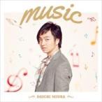 三浦大知 / music (+DVD)【Music Video盤】  〔CD Maxi〕
