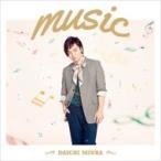 三浦大知 / music 【CDのみ盤】  〔CD Maxi〕