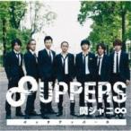 関ジャニ∞ / 8UPPERS  〔CD〕