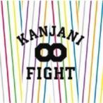 関ジャニ∞ / FIGHT  〔CD〕