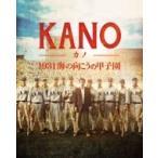 KANO〜1931 海の向こうの甲子園〜  〔BLU-RAY DISC〕