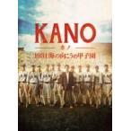 映画 (Movie) / KANO〜1931 海の向こうの甲子園〜  〔DVD〕
