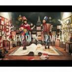 チャラン・ポ・ランタン / 貴方の国のメリーゴーランド  〔CD Maxi〕
