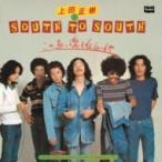 上田正樹 / South To South / この熱い魂を伝えたいんや  〔SHM-CD〕