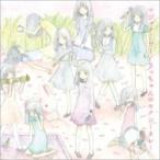 大森靖子 / マジックミラー  /  さっちゃんのセクシーカレー (+DVD)  〔CD Maxi〕