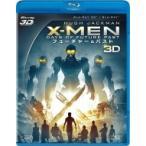 X-MEN:フューチャー&パスト 3D・2Dブルーレイセット  〔BLU-RAY DISC〕