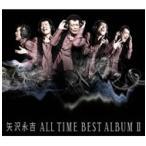矢沢永吉 / ALL TIME BEST ALBUM II   〔CD〕