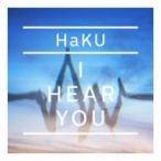 HaKU / I HEAR YOU  〔CD〕