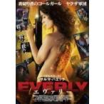 映画 (Movie) / エヴァリー  〔DVD〕