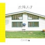 乃木坂46 / 太陽ノック (+DVD)【Type-A】  〔CD Maxi