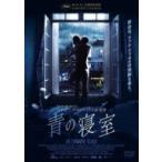 映画 (Movie) / 青の寝室  〔DVD〕