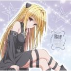Ray / secret arms<通常盤>  /  TVアニメ「To LOVEる -とらぶる- ダークネス 2nd」オープニングテーマ  〔CD Maxi〕