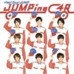 Hey!Say!Jump ヘイセイジャンプ / JUMPing CAR 【通常盤】  〔CD〕