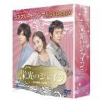栄光のジェイン  〔DVD〕