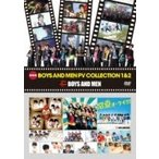 BOYS AND MEN / BOYS AND MEN 新装版「PV COLLECTION 1 & 2」  〔DVD〕