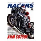 Racers Vol.33 サンエイムック / 雑誌  〔ムック〕