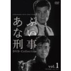 あぶない刑事 DVD-COLLECTION vol.1  〔DVD〕
