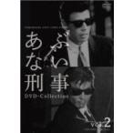 あぶない刑事 DVD-COLLECTION Vol.2  〔DVD〕