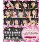 Hello! Project ハロープロジェクト / Hello!Project ひなフェス2015 〜満開!The Girls' Festival〜