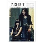 BARFOUT! Vol. 238 シシド・カフカ×斉藤和義 / BARFOUT!編集部  〔本〕