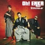 Cliff Edge クリフエッジ / Oh! ENKA (+DVD)【Type-A】  〔CD〕
