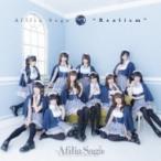 アフィリア・サーガ/リアリズム(CD/邦楽ポップス)