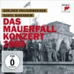 Beethoven ベートーヴェン / 交響曲第7番、ピアノ協奏曲第1番 バレンボイム&ベルリン・フィル(+DVD)