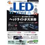 Yahoo!ローチケHMV Yahoo!ショッピング店Led Style 6 Car Top Mook / Books2  〔ムック〕