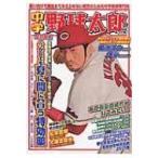 敦賀気比 野球部の画像