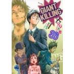GIANT KILLING 36 モーニングKC / ツジトモ  〔コミック〕