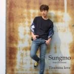 ソンモ from 超新星 / Tiramisu love 【通常盤 Type-C】  〔CD〕