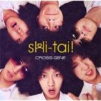 CROSS GENE / Love  &  Peace/sHi-tai!【初回限定盤B】(CD+DVD)  〔CD Maxi〕