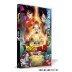 ドラゴンボールZ 復活の「F」 DVD  〔DVD〕