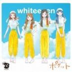 whiteeeen / ポケット  〔CD Maxi〕