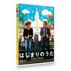 はじまりのうた BEGIN AGAIN  〔BLU-RAY DISC〕