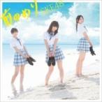 SKE48 / 前のめり (+DVD)【Type-A 通常盤】  〔CD Maxi〕