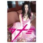 ショッピングKISHIN digi+KISHIN DVD BOOK「マナミ」(DVDブック) / 篠山紀信  〔本〕