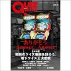 QUIZ JAPAN Vol.4 / セブンデイズウォー  〔本〕