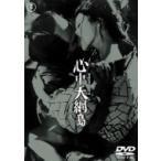 心中天網島  〔DVD〕