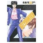 シティーハンター XYZ edition 3 ゼノンコミックス / 北条司 ホウジョウツカサ  〔コミック〕