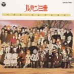 ���˥� (Anime) / ��ѥ����٥��ȡ����쥯����� ������ ��CD��